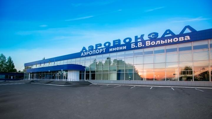 У предприятий аэропорта имени Волынова в Новокузнецке сменился собственник