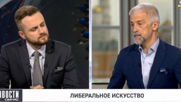 Бояков: Звягинцев и Учитель никогда не были патриотами России