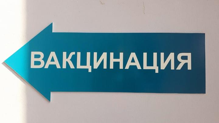 Новые ограничения по коронавирусу в Нижегородской области: что изменилось, сроки действия, штрафы