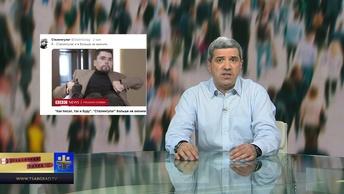 Скандал с аккаунтом Сталингулаг