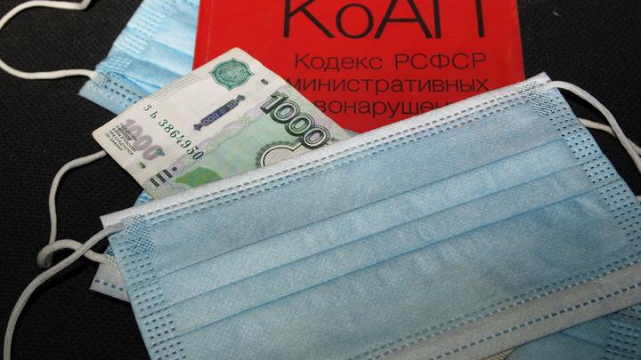 В Иванове за отсутствие маски оштрафовали депутата городской Думы