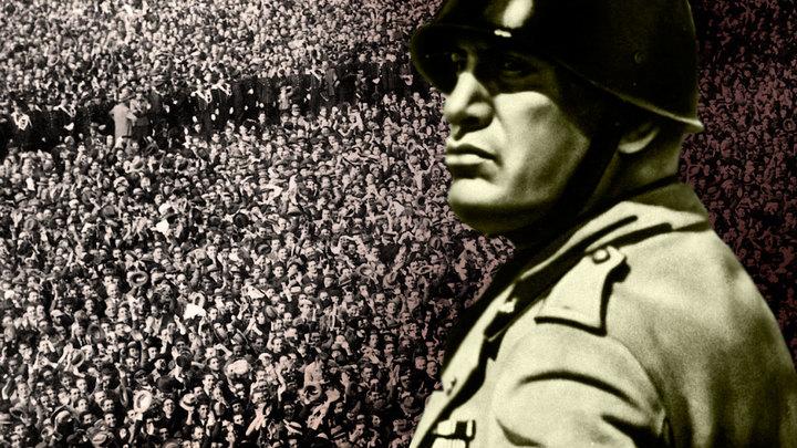Начало фашистской эры