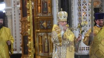 Патриарх Кирилл в Рождественском поздравлении:Ищите Царствие Божие, а остальное приложится