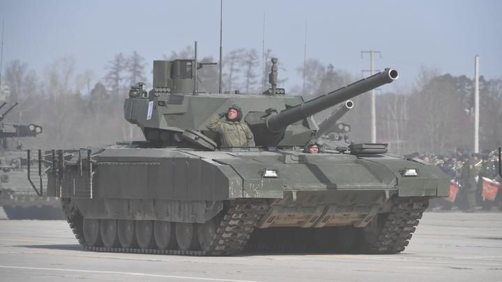 Оцените мощь: Минобороны выставит танк «Армата» на всеобщее обозрение