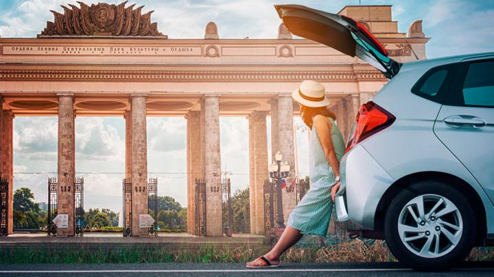 Из туристических городов России начнут делать образцовый Парк Горького