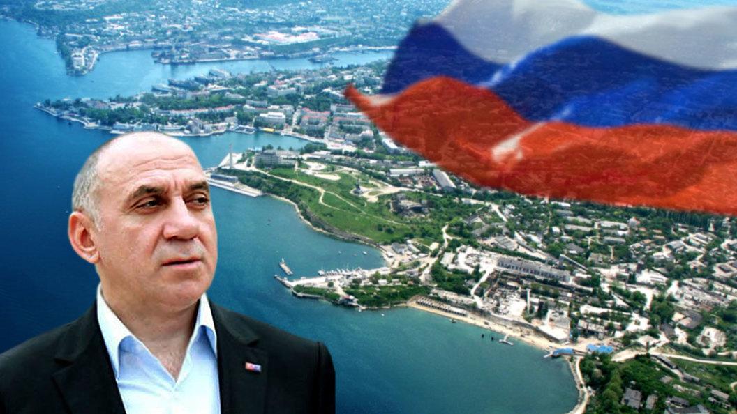 Двоюродный брат Эрдогана признал Крым