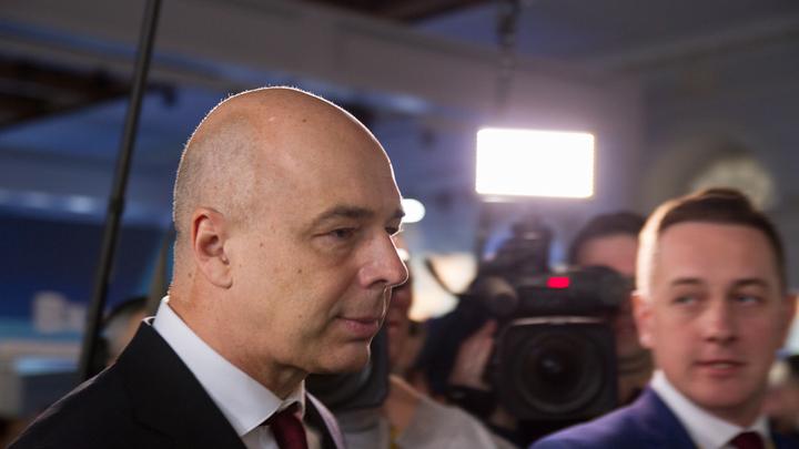 Сколько заработал Силуанов: Антикоррупционную декларацию министра раскрыл Пронько