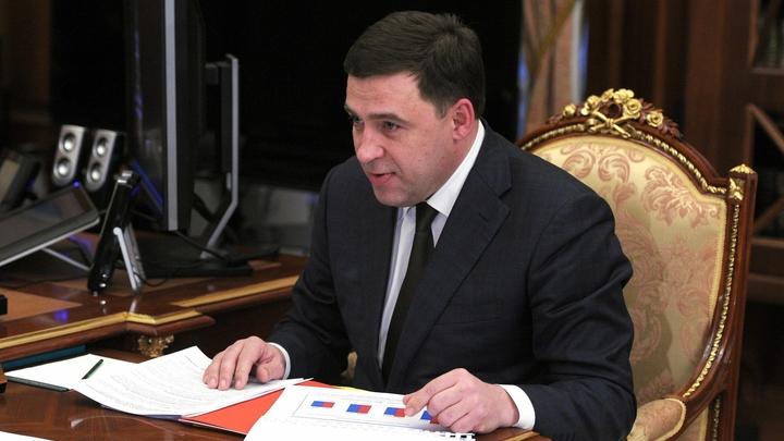 Губернатор Свердловской области отказался от депутатского мандата