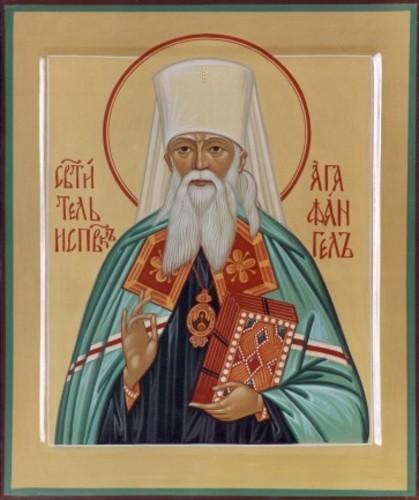 Святитель Агафангел Ярославский