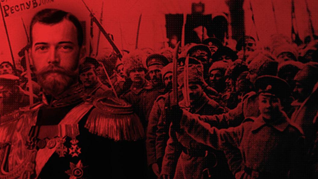 Почему Император Николай II не прибегал к репрессиям накануне февральского переворота?