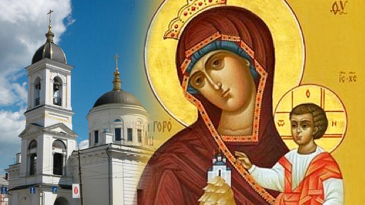 Икона Божией Матери «Тучная гора». Православный календарь на 6 апреля