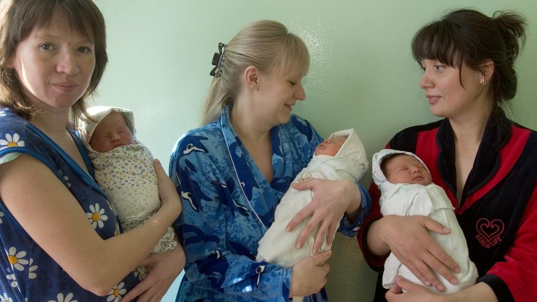 Выплаты напервого ребёнка смогут получить 339 тыс. русских семей