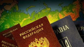 Минус один круг бюрократического ада. Россия упрощает получение гражданства русскими Украины