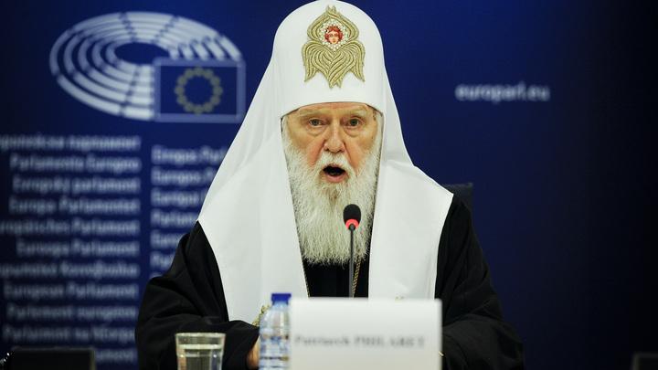 Раскольник Филарет просит автокефалии у РПЦЗ