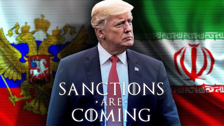 Почему санкции США против Ирана во всем помогут России