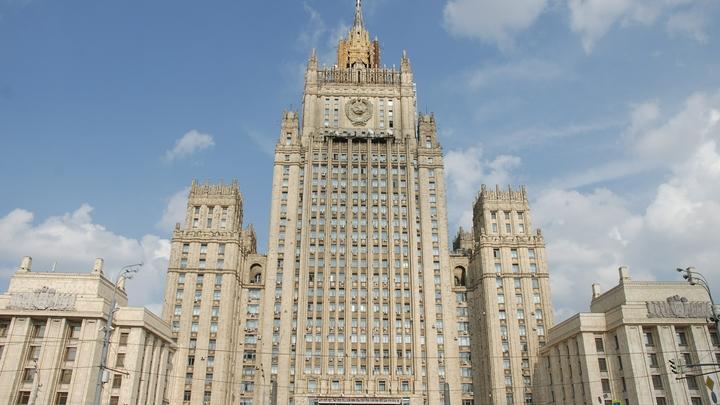 МИД России: Вместо диалога США разжигают истерию вокруг перехвата над Черным морем