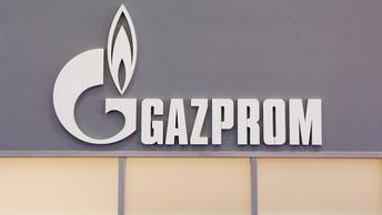 Газпром проиграл аукцион за газодобывающие предприятия Алросы