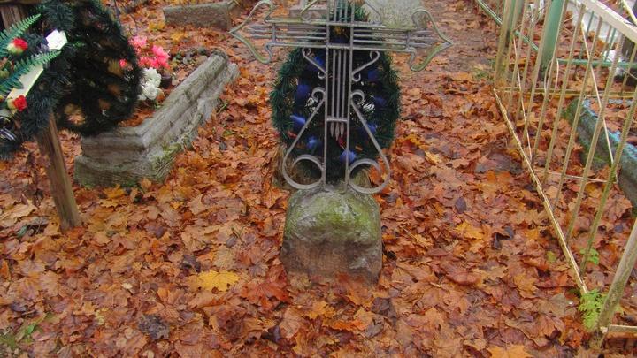 Ревизоров отправят на кладбище