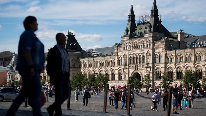 В Москве поступил сигнал о минировании ГУМа