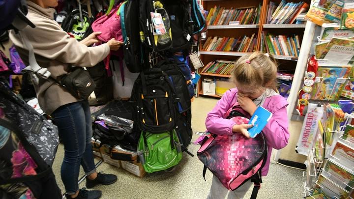 ФГОС доработаны: Назван срок утверждения новых школьных стандартов