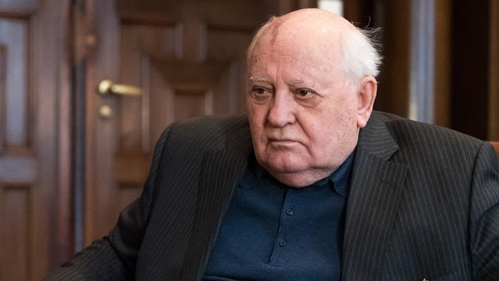 Горбачев решил дать «перестроечный» совет Путину и Трампу