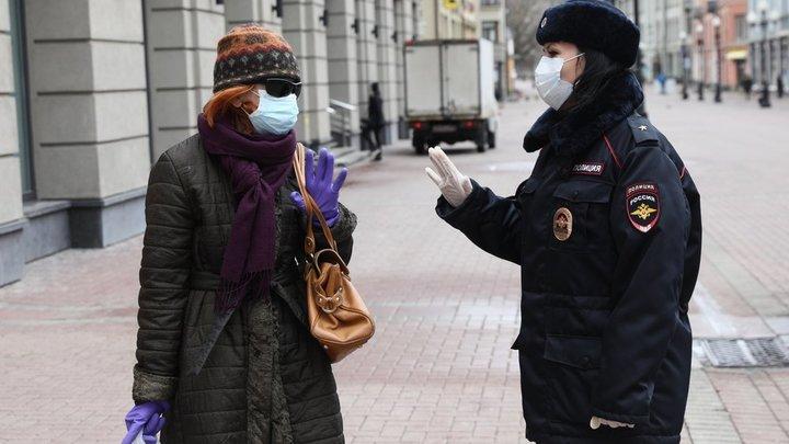 Где в России самый злой коронавирус: Города и улицы с самым большим числом заражённых