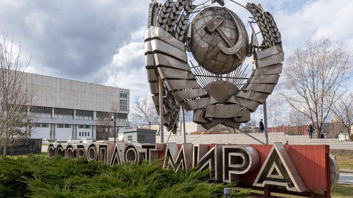 Россию постигнет участь СССР, если Путин допустит одну ошибку