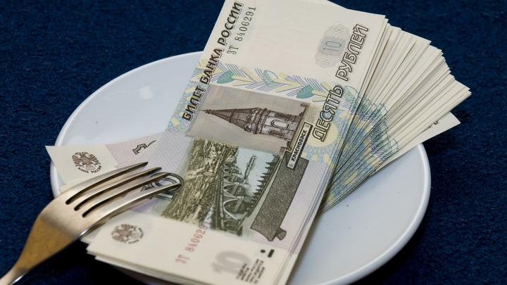 В Росстате сообщили о росте зарплат в южной столице: Ростовчане удивились