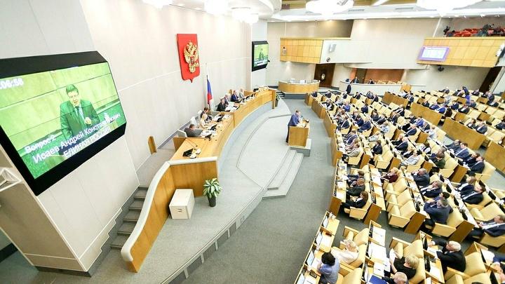 Госдума приняла в первом чтении поправки президента к пенсионной реформе