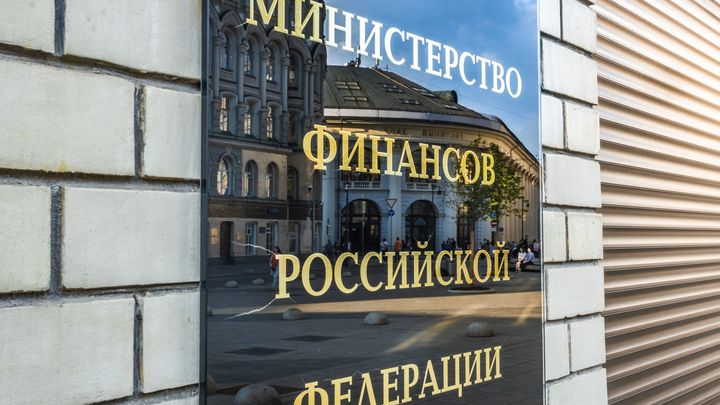 Берите рублями: Минфин пересматривает стратегию кредитования иностранных правительств