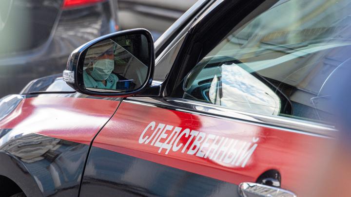 Из окна здания следственного комитета в Москве выпал мужчина
