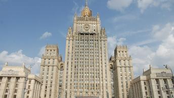 Замглавы МИД РФ: Запад ставит перед Балканами ложную дилемму - либо с ЕС, либо с РФ
