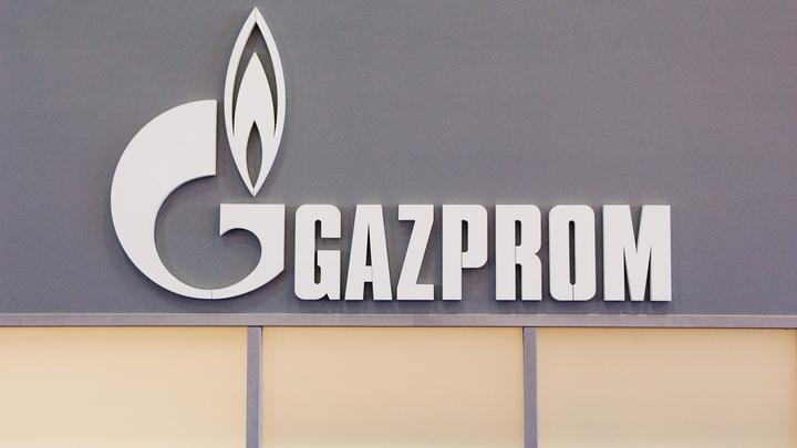 Киев придумал хитрый план по изъятию денег Газпрома