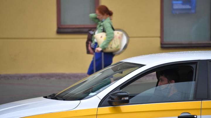 Новосибирские таксисты отказываются от заказов с инвалидами, пьяными и животными