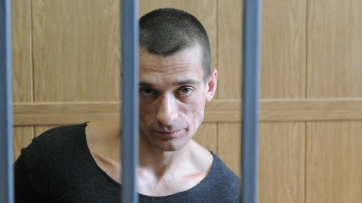 И этот тоже агент Путина: The Times намекнула на связь художника-поджигателя Павленского с ГРУ