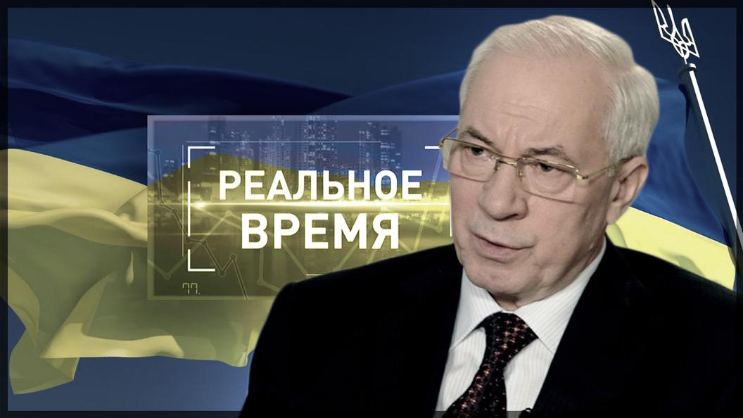 Падение украинской экономики [Реальное время]