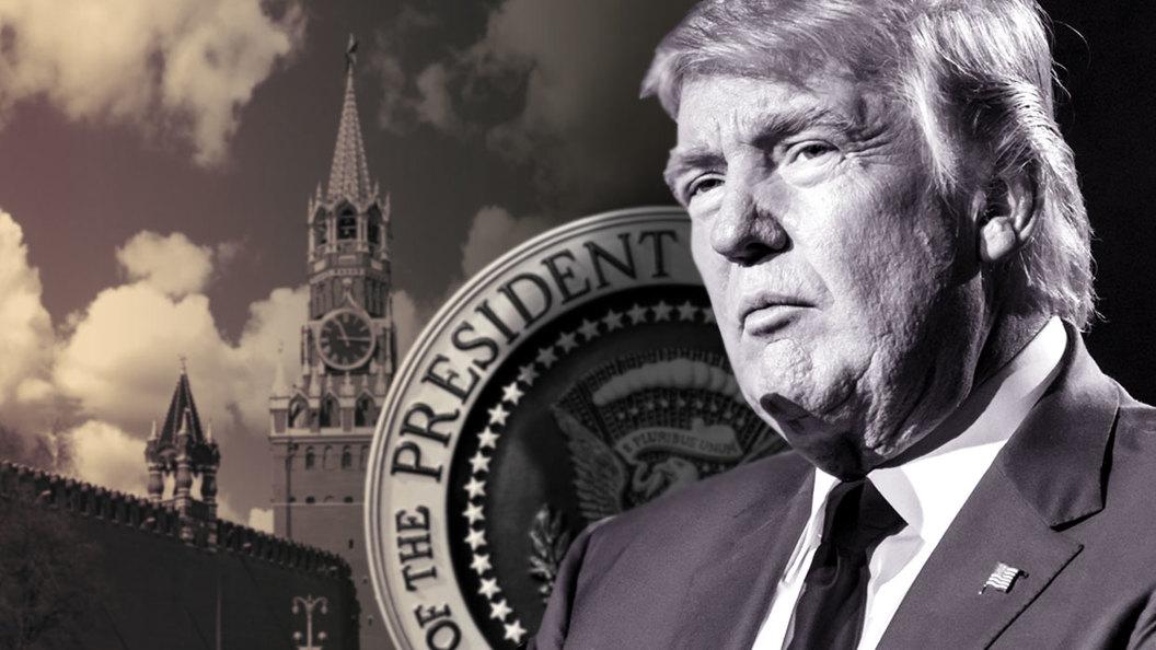 Трамп не улучшил отношений с Россией и не факт, что хотел