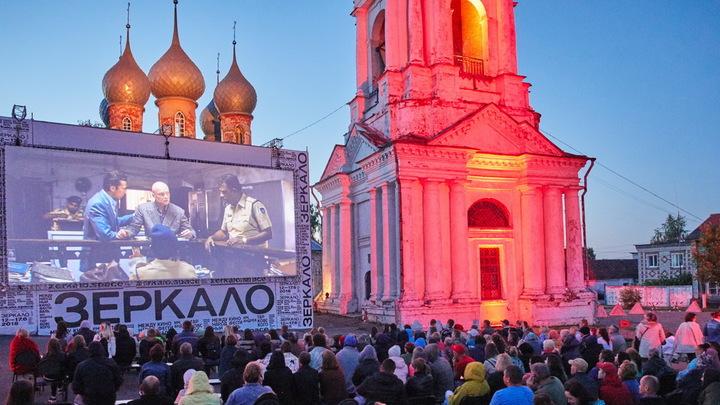 Ивановский кинофестиваль имени Тарковского «Зеркало» получит господдержку в 2021 году