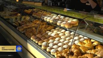 Пекарь из Мисбаха создал пончик с мясной начинкой