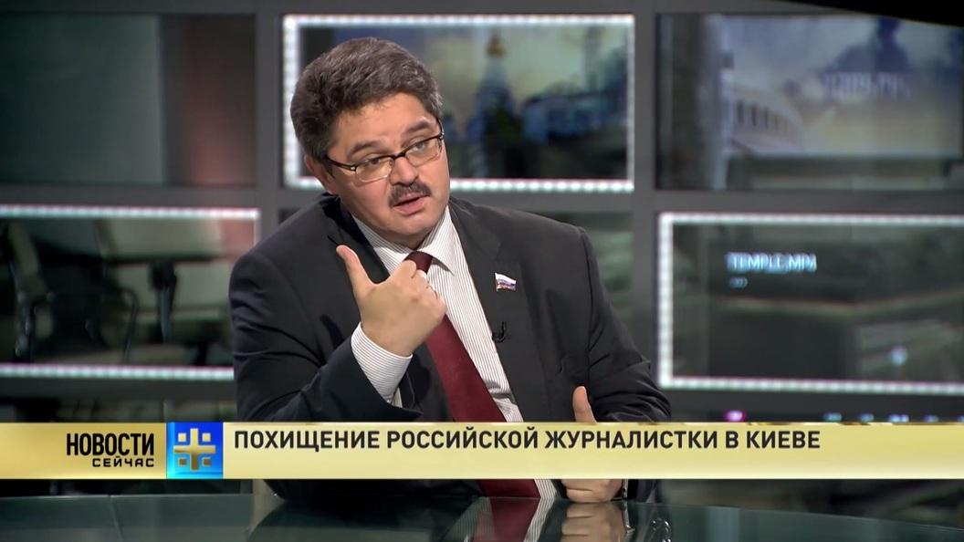 Сенатор Анатолий Широков: Лозунг о России-агрессоре мешает развитию самой Украины
