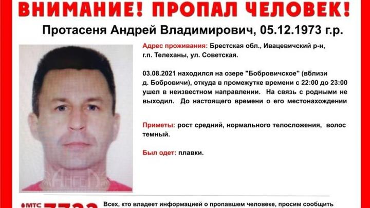 В Брестской области на озере пропал мужчина в плавках