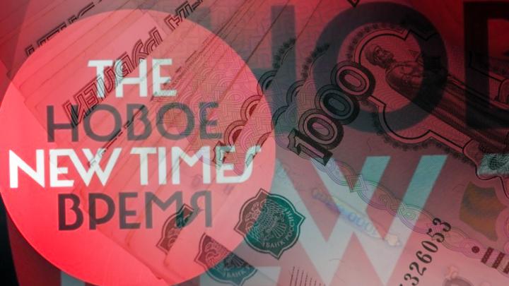Альбац и The New Times «дали бой» и победили