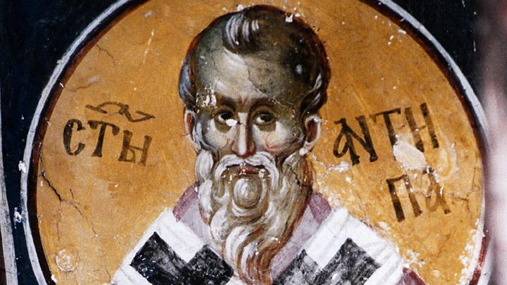 Священномученик Антипа Пергамский. Православный календарь на 24 апреля