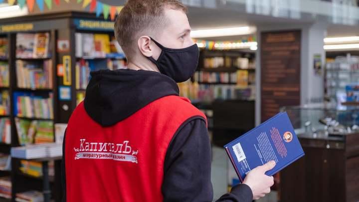 В Новосибирске вновь открылся книжный магазин «Капиталъ»