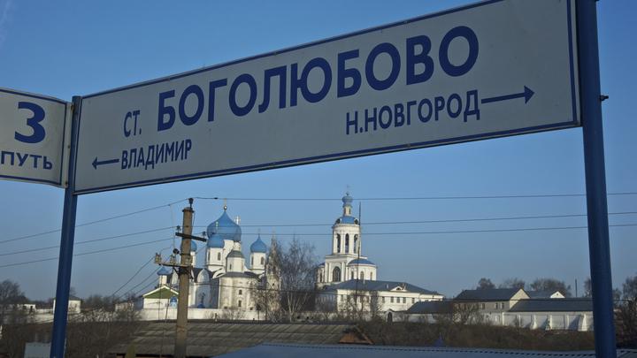 Во Владимире никак не найдут место для памятника Андрею Боголюбскому