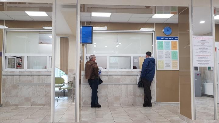 Никакой толкучки в поликлиниках: в Санкт-Петербурге приостановили профосмотры и диспансеризацию
