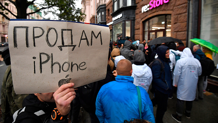 За глупость надо платить. iPhone 13 загонит хипстеров в долги