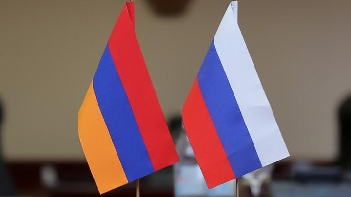 Торговооборот России и Армении снизился в прошлом году незначительно