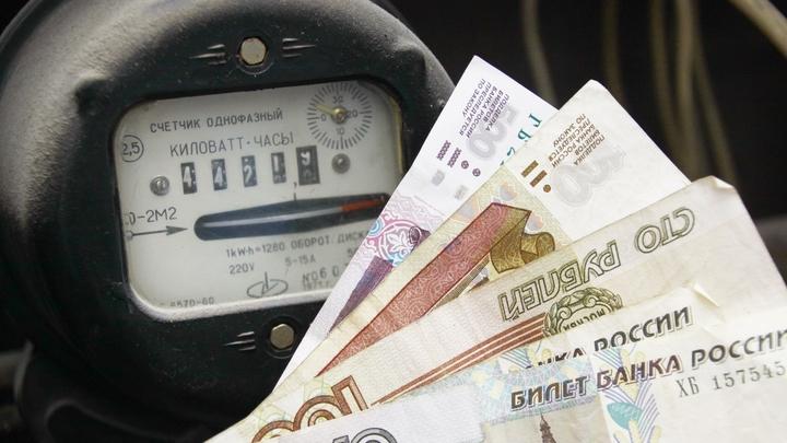 Свыше 700 тыс. переплаты: Чиновников заставили устранить ошибку в платёжках ЖКХ