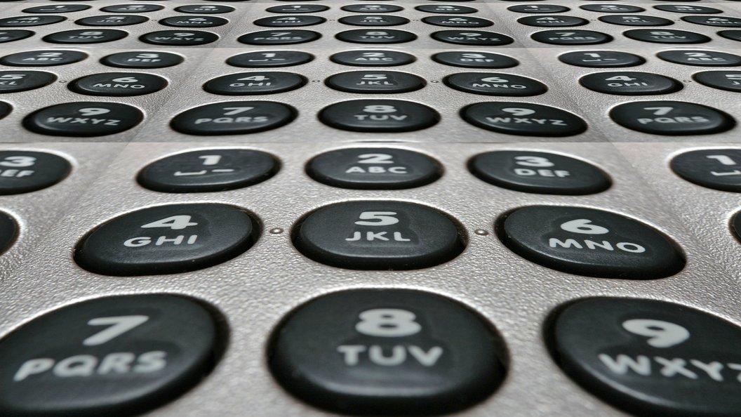Звонки по зарубежным IP: Стали известны цифры номера телефонных террористов